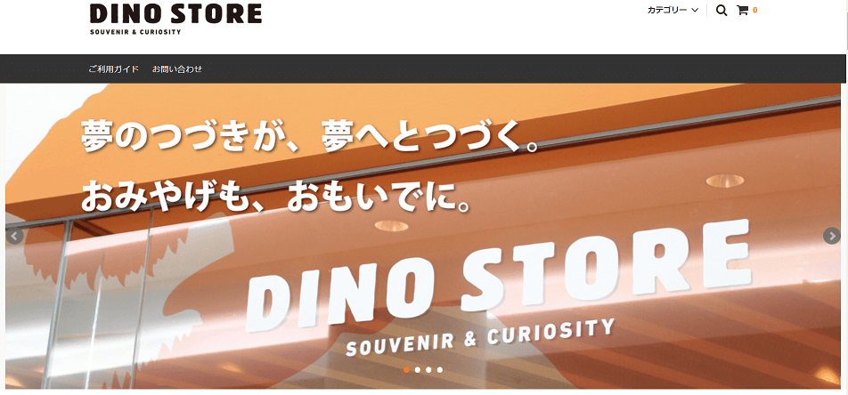 DINO STORE 福井県立恐竜博物館公式通販サイト